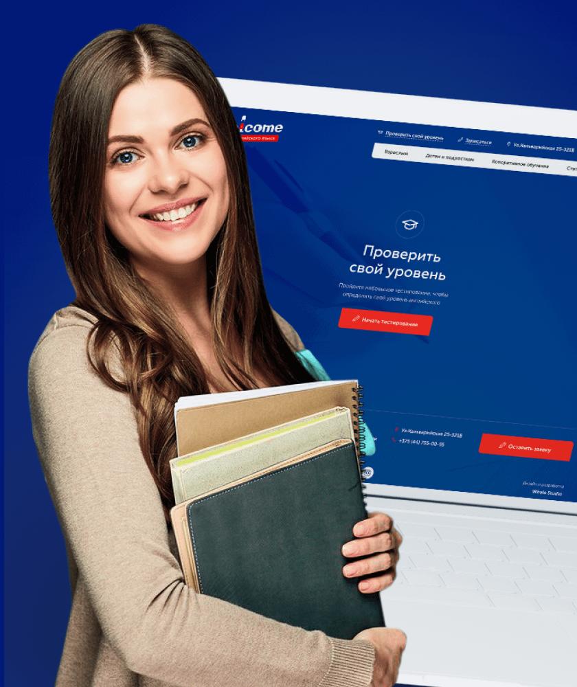 разработка и создание сайта для школы английского языка Welcome