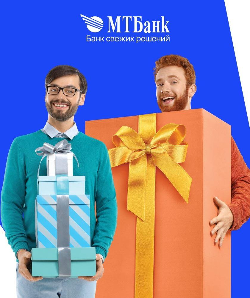 доработка дизайна корпоративного сайта МТБанка